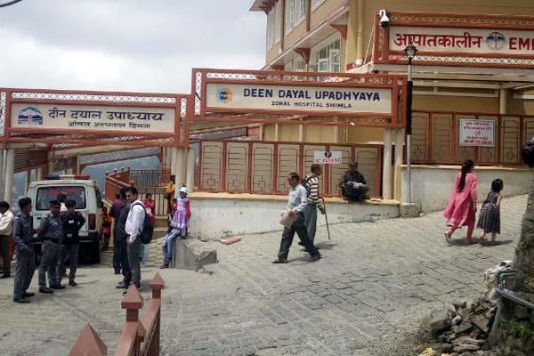 शिमला के Deen Dayal Hospital का नाम दयनीय अस्पताल रख दो सरकार