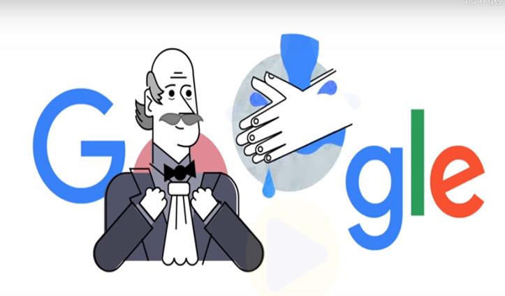 हाथ धोने का सही तरीका बता रहा Google, बनाया ये खास Doodle