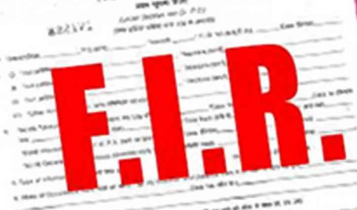 Breaking: खुद को Corona संक्रमित बताने वाले युवक पर हमीरपुर में FIR दर्ज