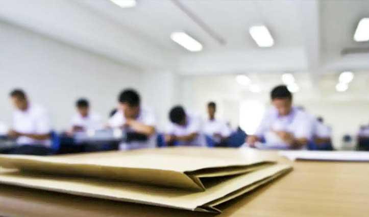 कोरोना का डर : पहली से 12वीं की परीक्षाएं स्थगित, आंगनबाड़ी केंद्र भी बंद
