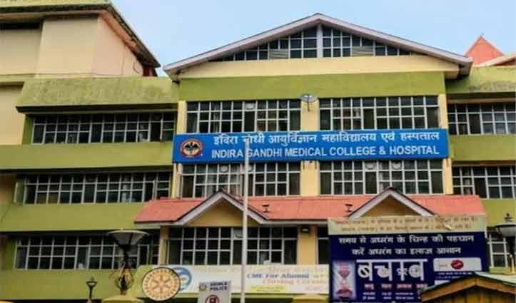 Breaking: कोरोना Positive BJP Leader शिमला में कर गया काम, IGMC Principal व 4 सर्जन क्वारंटाइन