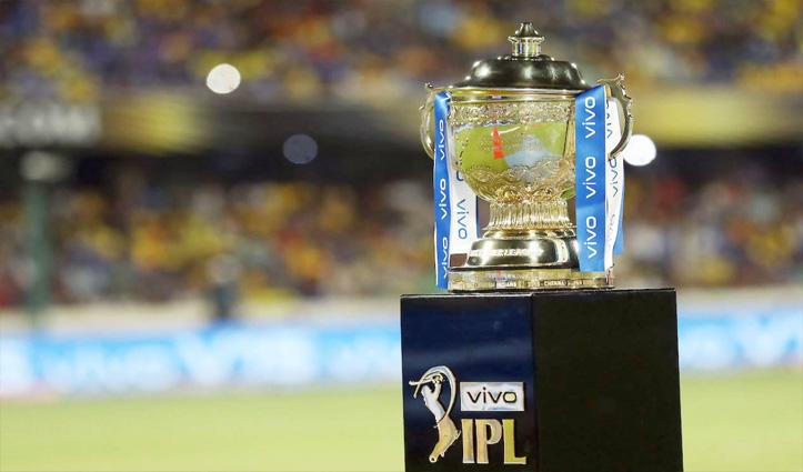 IPL में चैंपियन टीम को नहीं मिलेंगे 20 करोड़, BCCI ने इतनी कम की ईनाम राशि