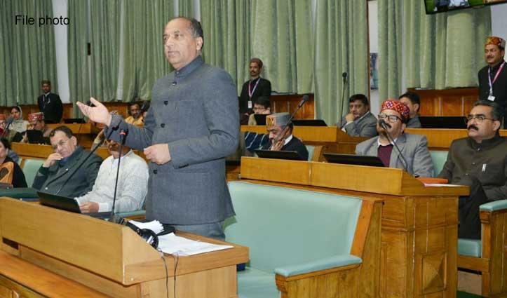 Budget Session: सदन में बोले जयराम- कांग्रेस ने राजनीतिक फायदे के लिए खोले अस्पताल