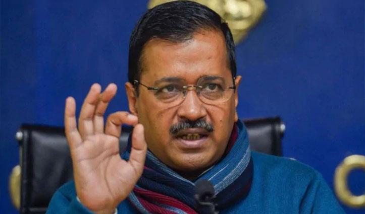 Delhi की जनता पर मेहरबान केजरीवाल : Free राशन, डबल पेंशन समेत लोगों को दी ये सौगातें