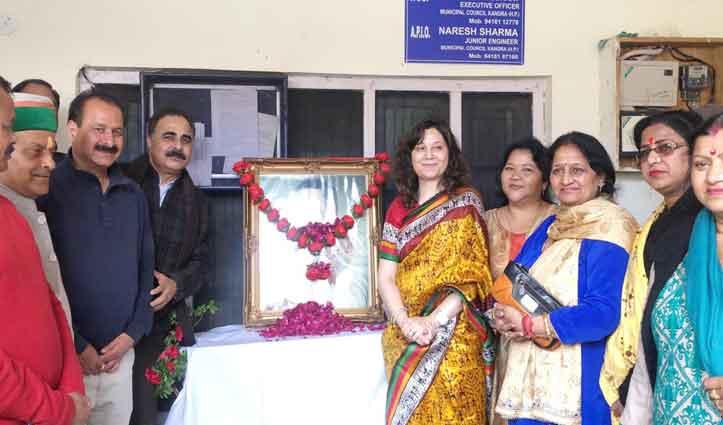 पंडित बालकृष्ण शर्मा की बहू Komal Sharma नगर परिषद कांगड़ा की अध्यक्ष चयनित