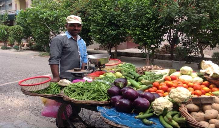 पहले देख लें Rate List, फिर घर से खरीदने निकलें फल और सब्जी