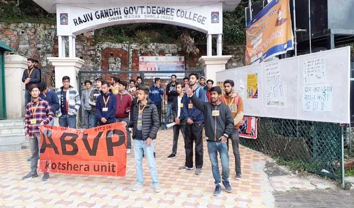 फर्जी डिग्री मामले पर ABVP-NSUI ने खोला मोर्चा, धरना प्रदर्शन कर जताया विरोध