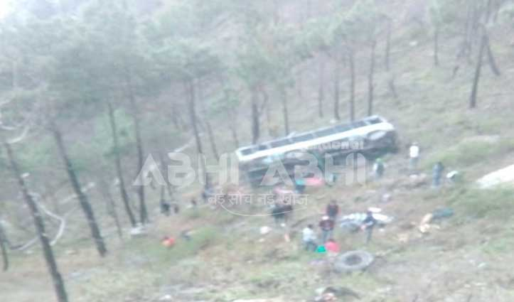 Big Breaking: होली की सुबह Himachal में बड़ा हादसा, महिला सहित 5 की गई जान