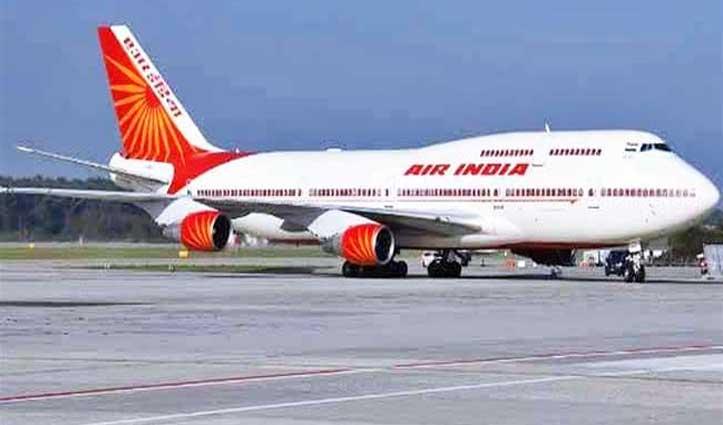 Covid-19 से सबसे ज्यादा प्रभावित इटली में फंसे भारतीयों को लाने के लिए रवाना हुआ Air India का विमान