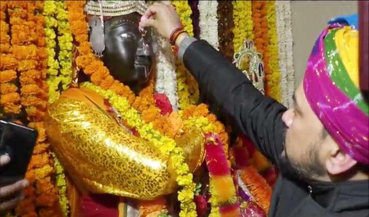 मुरली मनोहर मंदिर में लाल गुलाल लगाकर Sujanpur होली मेले का आगाज