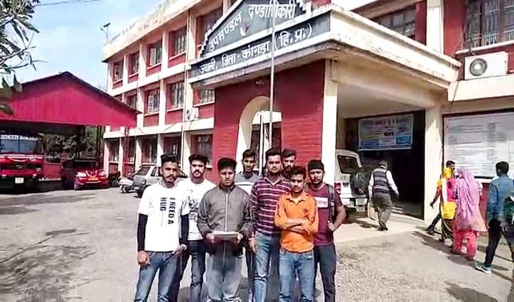 Arni University में गड़बड़झालाः दिसंबर में तय एग्जाम आज तक नहीं हो पाए