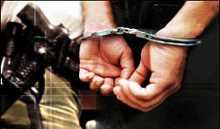 कालाअंब में 250 ग्राम गांजे के साथ व्यक्ति Arrest
