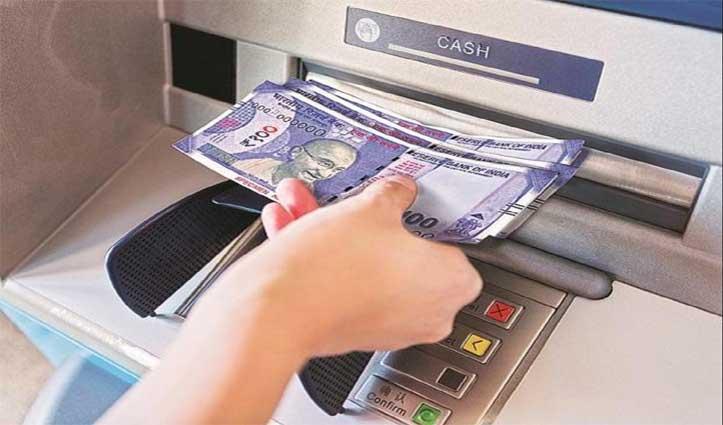 Yes Bank Crisis: होली से पहले ATM खाली, नेट बैंकिंग ठप; जानें क्या है आखिरी विकल्प