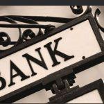 बैंकिंग सेक्टर में जॉब चाहिए तो यहां करें अप्लाई, जानें क्या है सैलरी