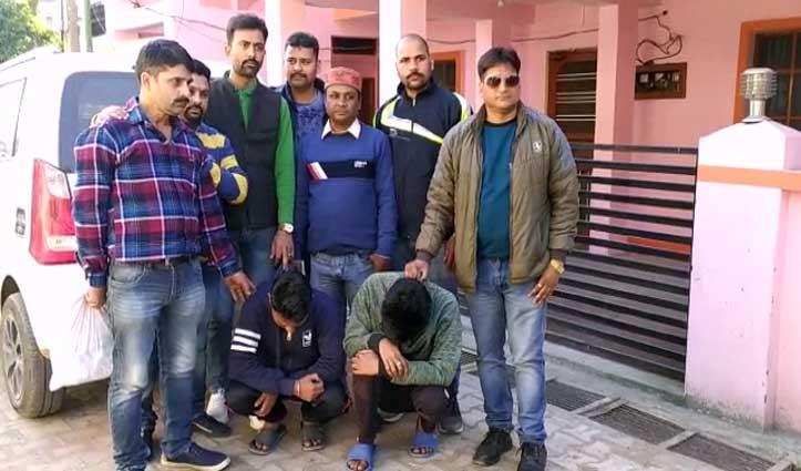 बिलासपुरः चिट्टा सहित दो धरे, 21 Mobile और 30 हजार नगदी भी बरामद