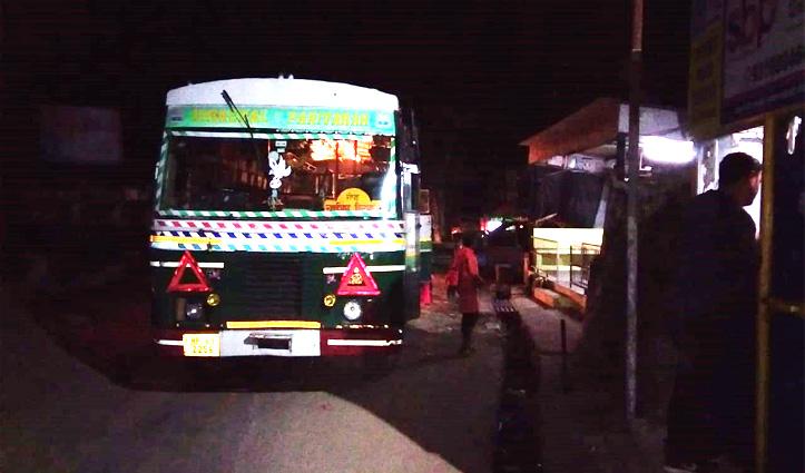 चंडीगढ़ से बिलासपुर जा रही HRTC की बस में सवार युवक हेरोइन के साथ पकड़ा