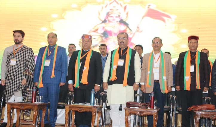 कोरोना से बैखौफ BJP कार्यसमिति की बैठक शुरू,बिंदल ने कुछ यूं भरा जोश, देखें तस्वीरें
