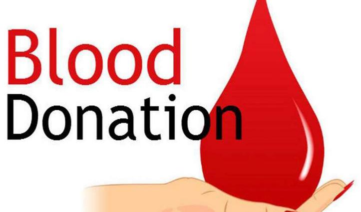 सुन्नी स्कूल में उमंग फाउंडेशन रविवार को लगाएगा रक्तदान शिविर