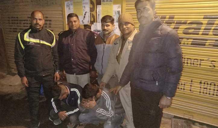 बिलासपुर पुलिस ने चिट्टे के साथ गिरफ्तार किए दो लोग