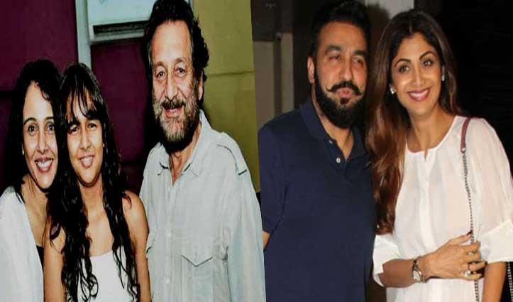 शिल्पा शेट्टी और उनके पति पर धोखाधड़ी का मामला दर्ज, शेखर कपूर भी Property विवाद में फंसे