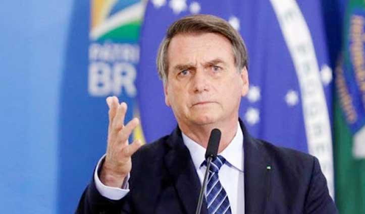 ब्राजील के राष्ट्रपति का शर्मनाक बयान- कुछ लोग तो मरेंगे ही, अर्थव्यवस्था को बंद नहीं किया जा सकता