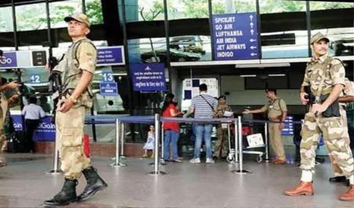 BSF ऑफिसर और CISF के एक जवान में कोरोना वायरस की पुष्टि