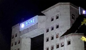 Lockdown के बीच BSNL ने दिया अपने यूजर्स को झटका, कम हुई इन प्रीपेड प्लान्स की वैधता