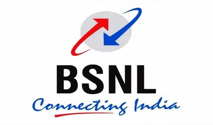 वर्क फ्रॉम होम के लिए BSNL का तोहफा : एक महीने तक फ्री में मिलेगा डेटा