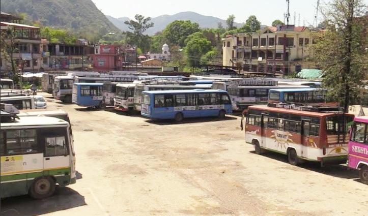 कोरोना वायरसः Kangra में लॉकडाउन के बाद सरकार का एक और बड़ा फैसला