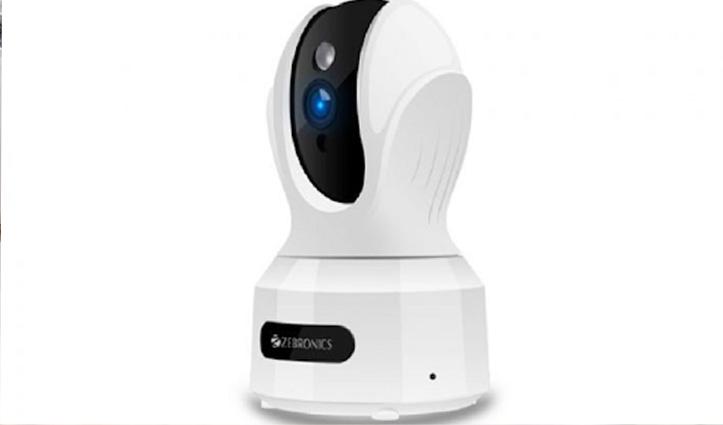 कम खर्च में आपके घर की निगरानी करेगा ये Camera, जानें क्या है खासियत