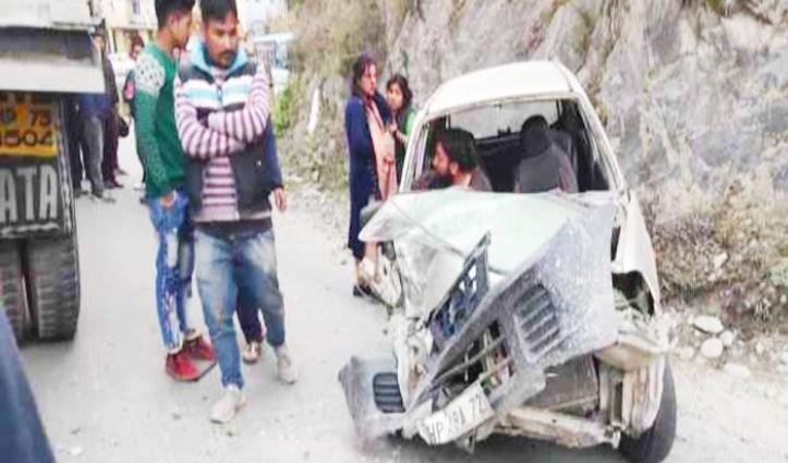 Chamba : छतरी मोड़ के पास कार और ट्रक में जोरदार टक्कर, तीन महिलाएं घायल