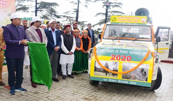 जंगलों को बचाने के लिए संवेदनशील क्षेत्रों में Campaign चलाकर करेंगे जागरूक