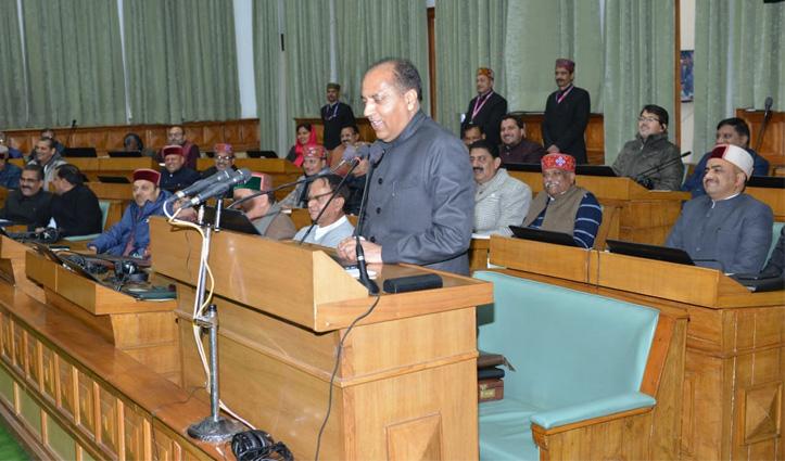 Jai Ram Thakur presented Himachal budget in the Vidhan Sabha