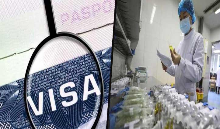 Corona का खौफ: भारत ने रद्द किए 4 देशों के सभी वीज़ा, इन 26 दवाओं के Export पर लगाई रोक