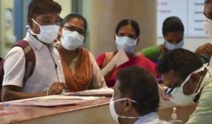 अस्पताल से भागे Coronavirus के पांच संदिग्ध, अलर्ट जारी