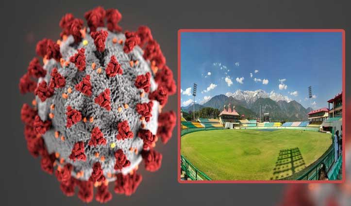 धर्मशाला: INDvsSA वन-डे मैच पर कोरोना वायरस का साया! CM जयराम ने कही ये बात