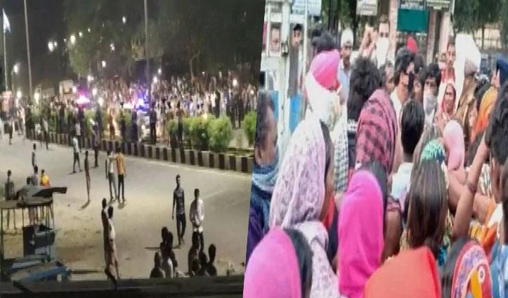 Corona Effect: राशन के लिए बेकाबू भीड़ ने SDM के कपड़े फाड़े, भूखे मजदूरों का पुलिस से संघर्ष