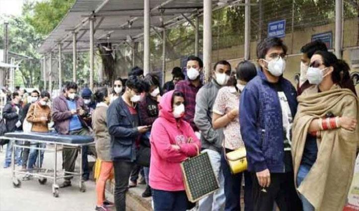 Delhi: मोहल्ला क्लीनिक का डॉक्टर निकला Corona पॉज़िटिव, मरीजों को क्वारंटीन के आदेश