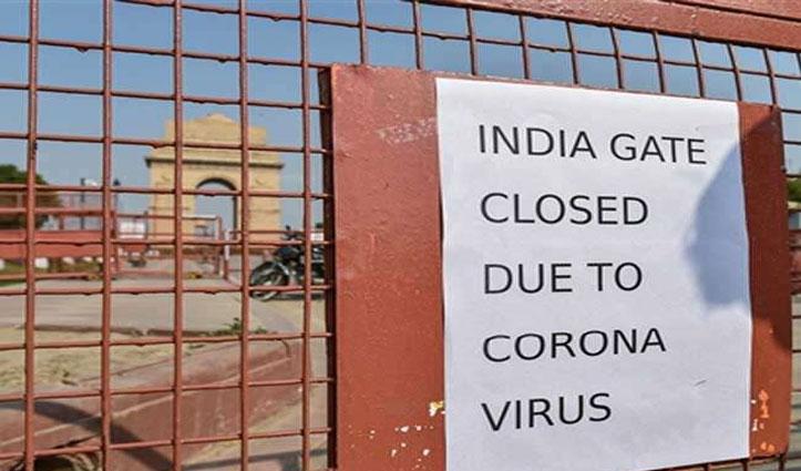 Coronavirus : Delhi में बंद रहेंगे मॉल, महाराष्ट्र में भी चार शहर पूरी तरह बंद