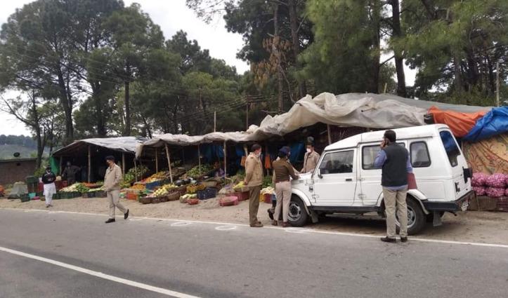 Dharamshala में सब्जी महंगी बेचने पर दुकानदार पर केस, Chamba में 144 के उल्लंघन का मामला