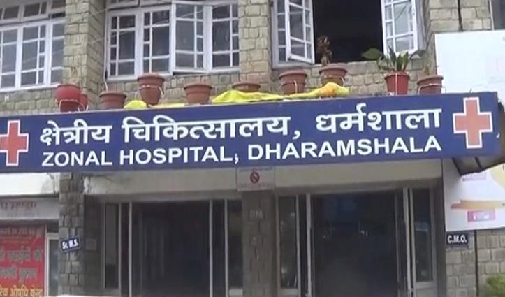 Exclusive: कांगड़ा का Isolation Ward लगभग फुल, Dharamshala अस्पताल की हो रही तैयारी