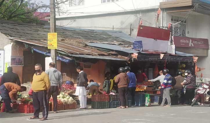 कोरोना से बेख़ौफ़ Social Distancing को भूल सब्जी खरीदने में जुटे लोग, देखिए लापरवाही की तस्वीरें
