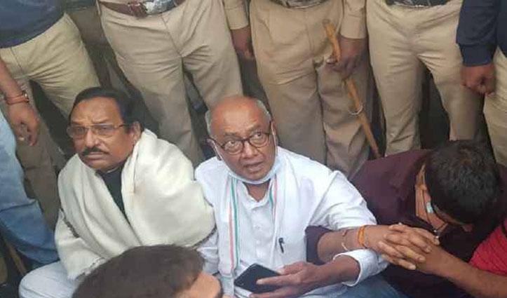 दिग्विजय सिंह को High Court से झटका : खारिज हुई बागी विधायकों से मिलने की मांग
