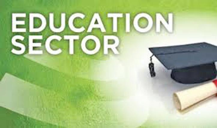 Budget: शिक्षा क्षेत्र में 'सुपर 100' का ऐलान, मेडिकल और इंजीनियरिंग कॉलेजों को जिम