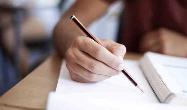 हिमाचल में UG अंतिम वर्ष की परीक्षाओं को लेकर बड़ी अपडेट- जरूर पढ़ें खबर