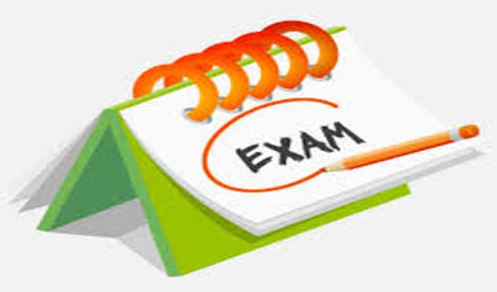 HPAU postpones exams, to strictly follow Govt advisory to check the spread of COVID-19