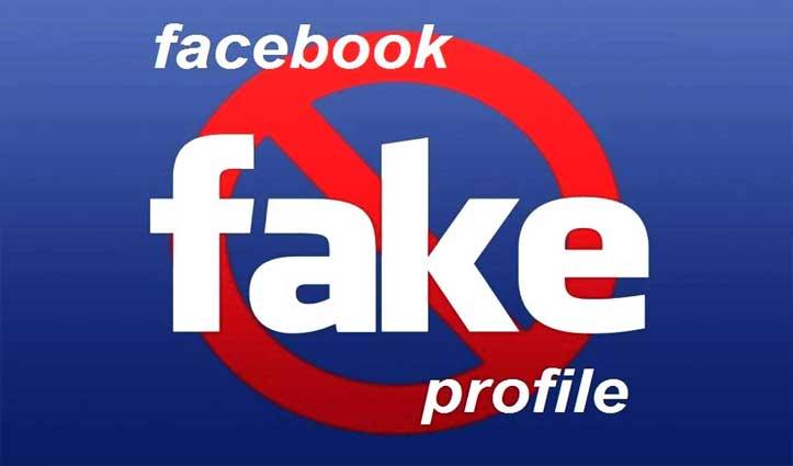महिला का फर्जी Facebook अकाउंट बनाकर की अश्लील चैट, मामला दर्ज