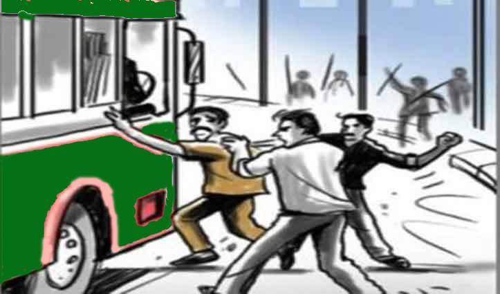 HRTC Bus Driver के साथ पांच ने की मारपीट, केस दर्ज