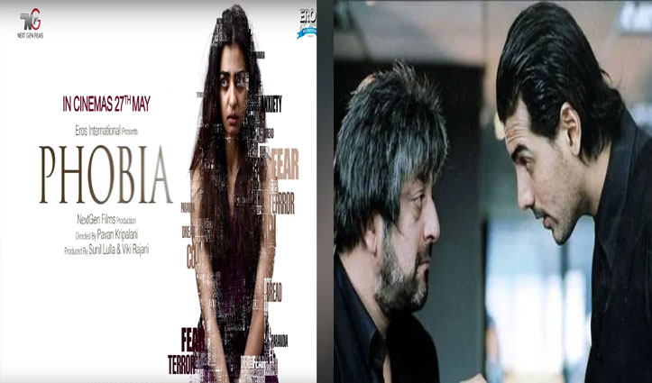 इन Popular फिल्मों में पहले ही दिखाया जा चुका है Lockdown, घर बैठे आप भी देखें