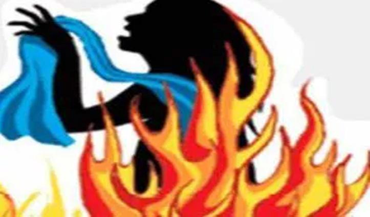 #छेड़छाड़ का विरोध किया तो युवती को जिंदा जलाया, बचाने गया बाप भी झुलसा